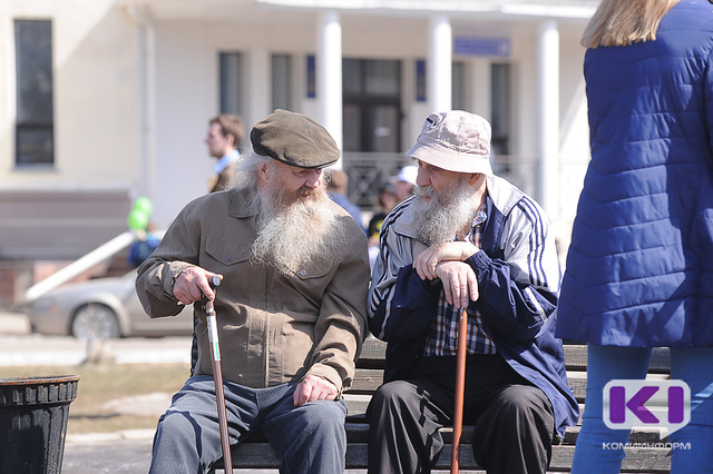 Форум пенсионеров предпринимателей