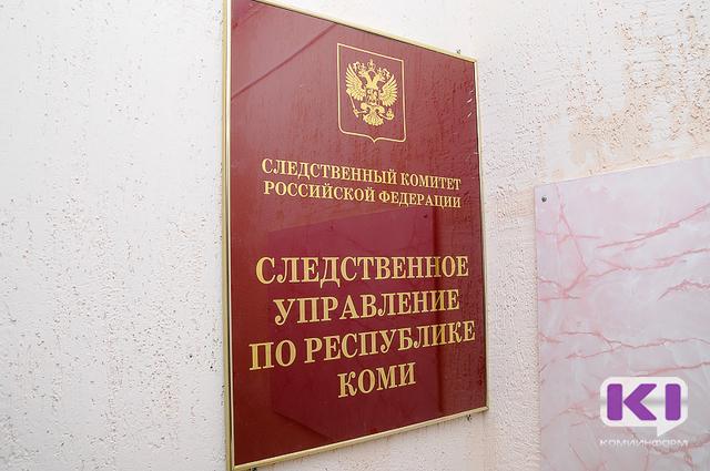 В Сыктывкаре возбудили уголовное дело против 15-летних подростков