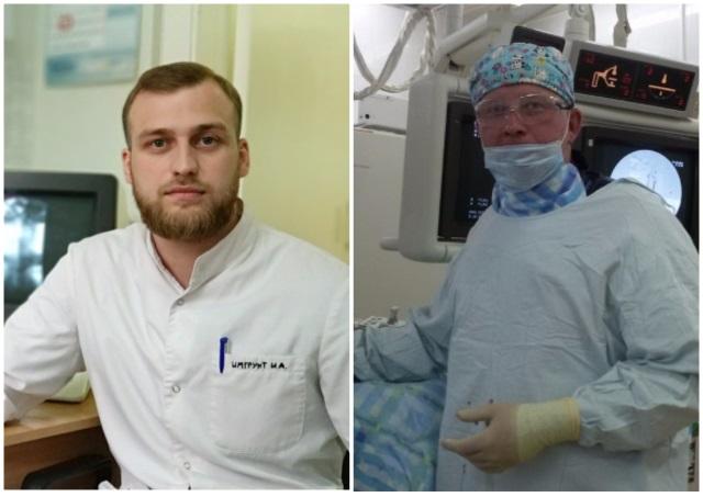 Омск поликлиника 3 расписание