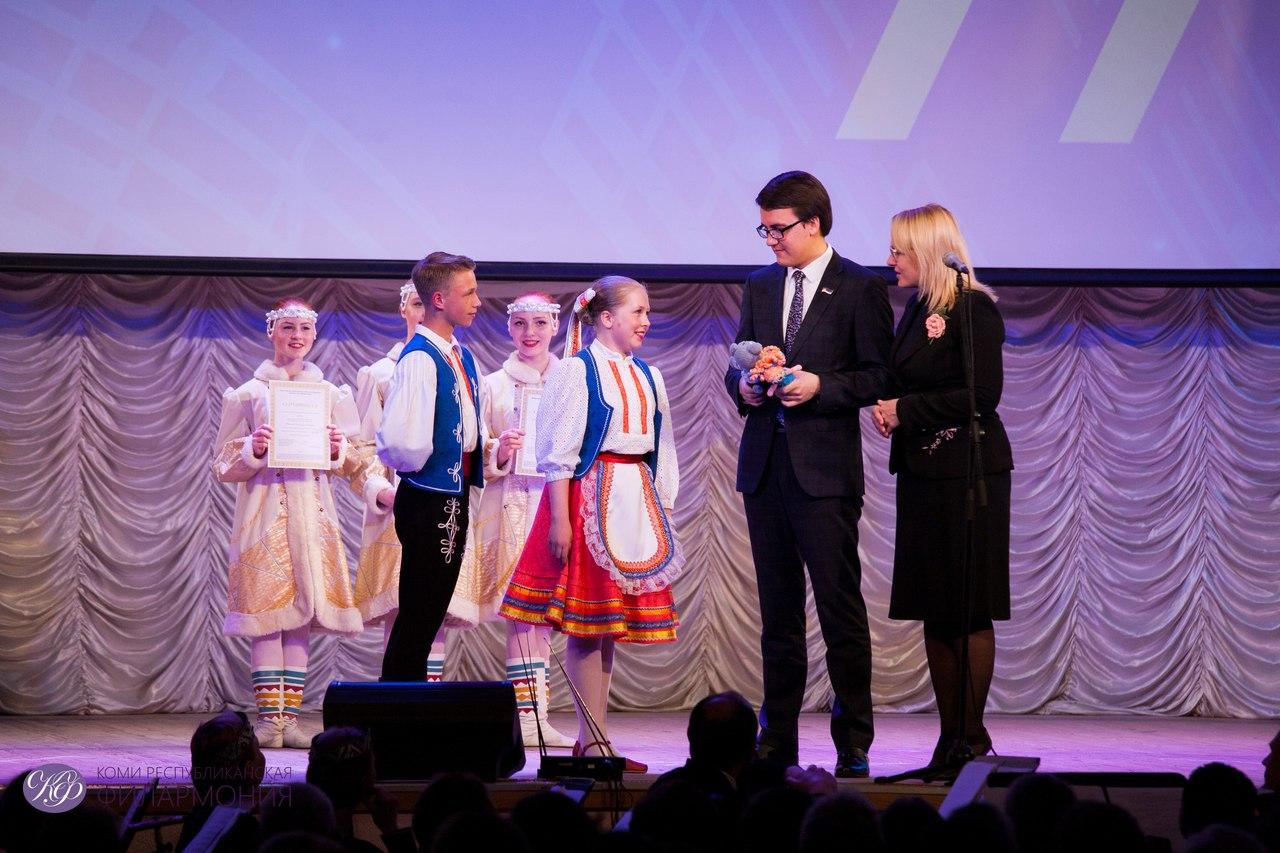 Коми республиканская филармония закрыла 77-ой концертный сезон
