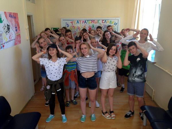 Юные жители Коми изучают театральные дисциплины в Кабардинке