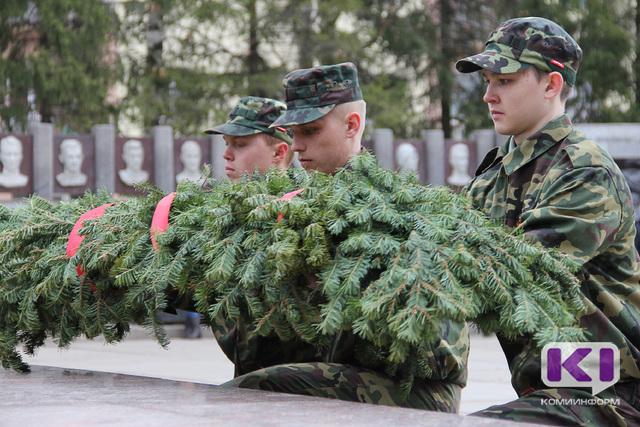 В День памяти и скорби в Сыктывкаре и его пригородных районах пройдут акции и митинги