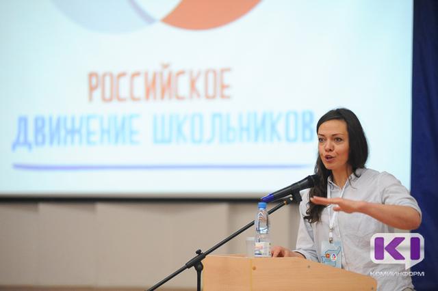 Развитие Российского движения школьников в Коми – пример для других регионов