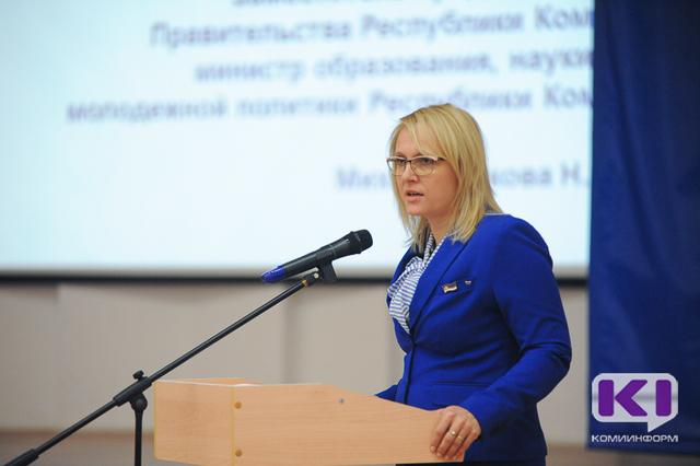 Наталья Михальченкова:
