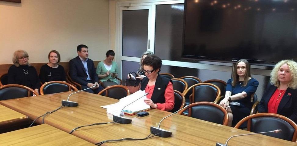 Инициатива Госсовета Коми о внесении изменений в закон