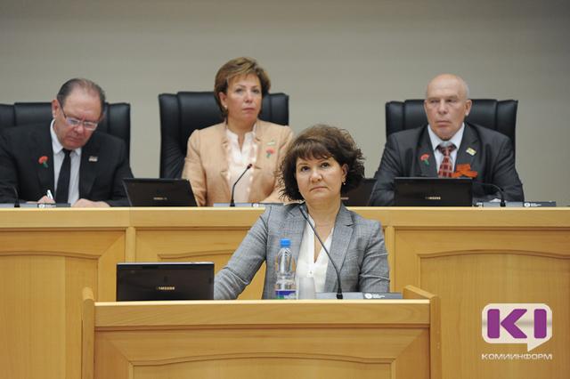 Госсовет Коми одобрил закон об исполнении бюджета за 2016 год