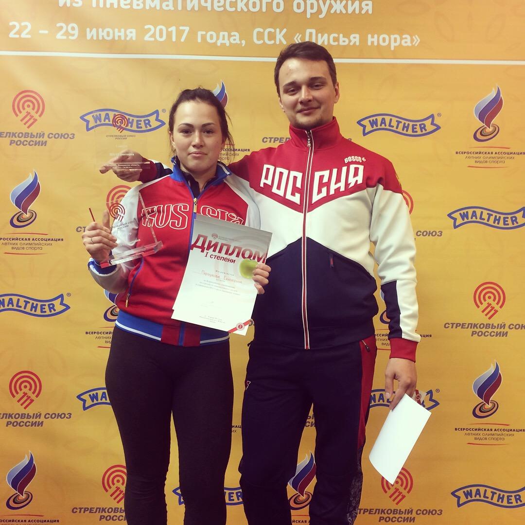 Екатерина Паршукова - золотой призер Всероссийских соревнований
