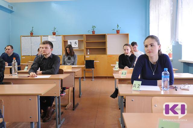 Российский  язык на100 баллов сдали 50 выпускников Саратовской области
