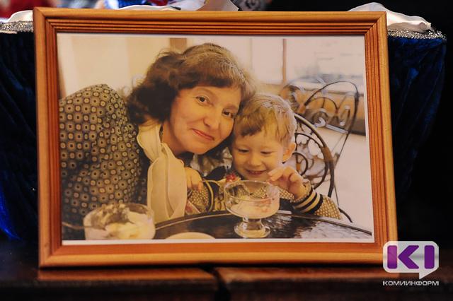 В Сыктывкаре простились с Раисой Шаховой и ее сыном