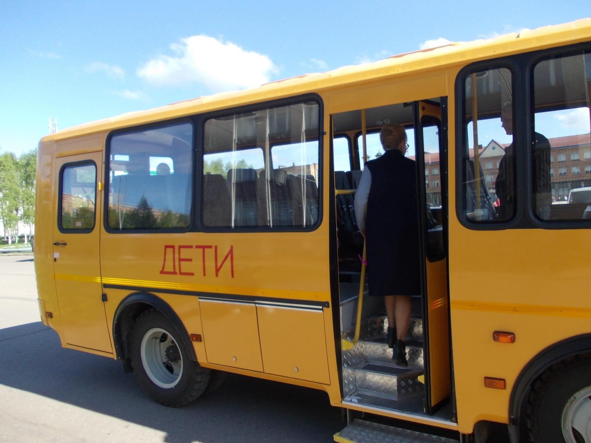 Коми эротика в автобусе фото 75-53