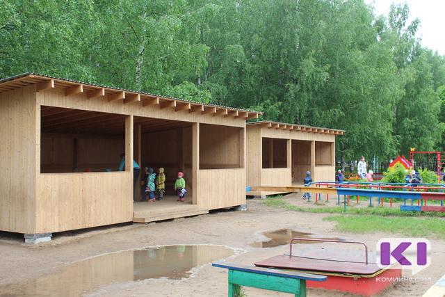 Сыктывкарский детский сад №19 отремонтируют за 4 миллиона рублей