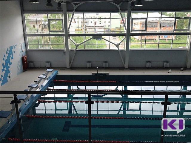 К 96-летию Коми в Микуни откроют новый бассейн