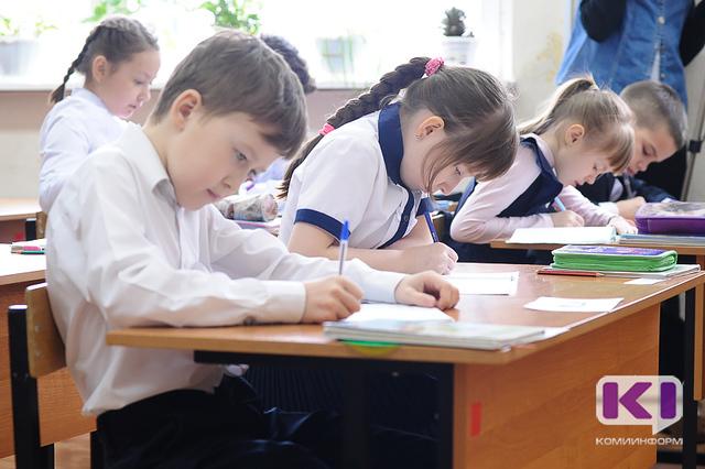 Мэрия Сыктывкара информирует родителей о наличии свободных мест в школах города
