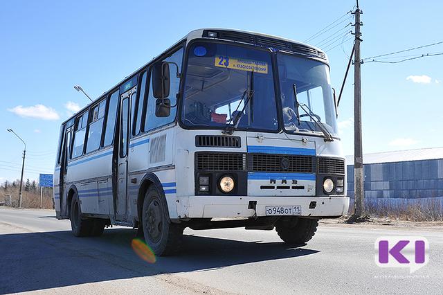 Стоимость пассажирских автоперевозок по Сысольскому району будет снижена