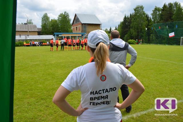 В Сыктывкаре стартовала Специальная олимпиада по мини-футболу