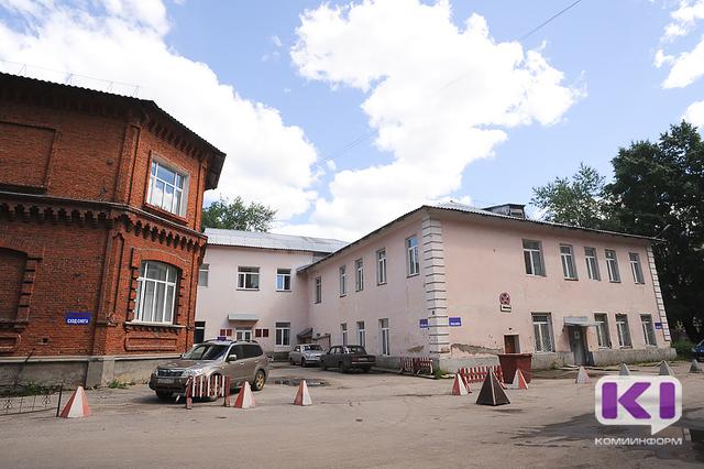 Мэрия Сыктывкара объявила конкурс на аренду памятника архитектуры