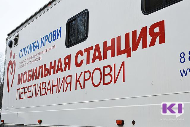 Жители трех муниципалитетов Коми смогут сдать кровь на этой неделе