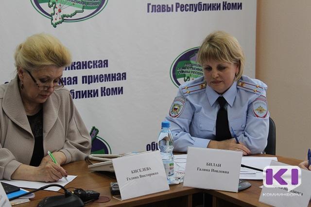 Общественный совет при МВД Коми контролирует слияние миграционной службы с полицией