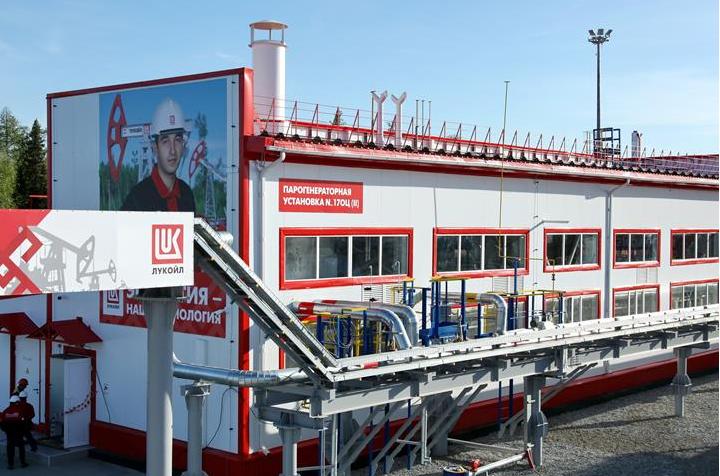 На Усинском нефтяном месторождении введена в эксплуатацию парогенераторная установка производительностью 20 тонн пара в час