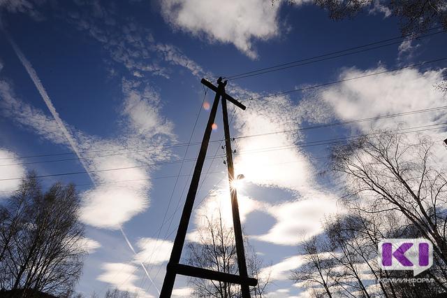Минэнерго РФ приняло в работу предложения Коми, направленные на стабилизацию стоимости электроэнергии для промышленных потребителей