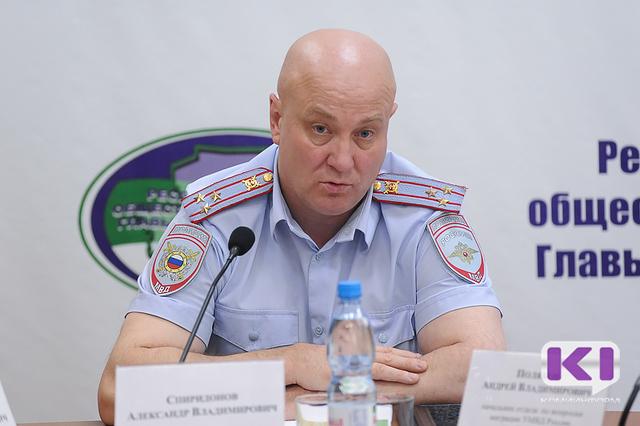 В Сыктывкарскую полицию требуются участковые