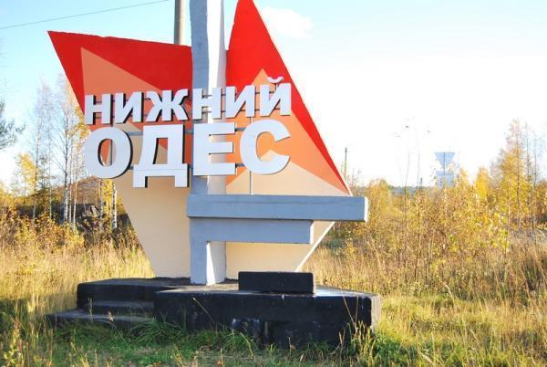 Детский дом в поселке Нижний Одес продолжит свою работу
