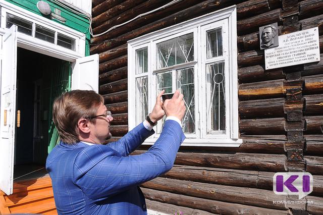 Замминистра культуры России Александр Журавский посетил в Усть-Цильме музей однофамильца