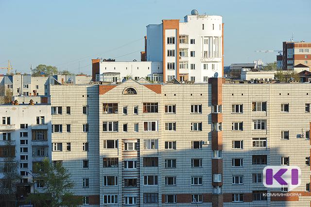Коми вошла в первую тройку регионов по снижению цен на жилье