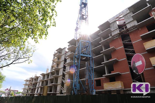 Власти Коми проконтролируют передачу недостроенных домов в Сыктывкаре от