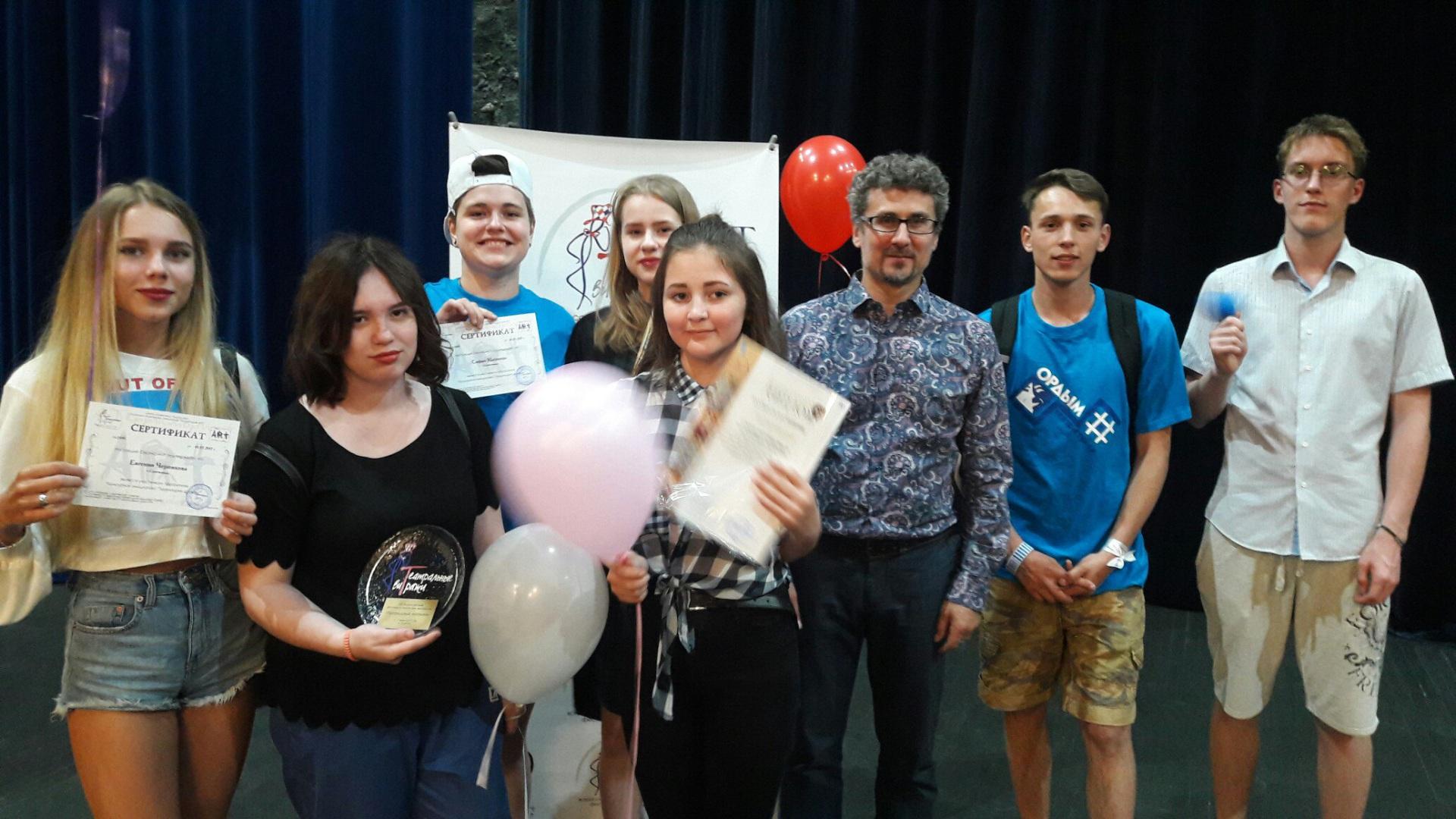 Юные театралы Гимназии искусств заняли весь пьедестал почета на всероссийском фестивале