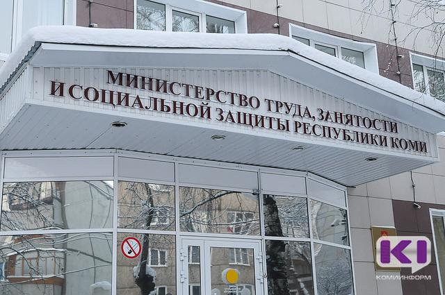 В Коми за 6 месяцев 2017 года погашена задолженность по зарплате на сумму около 452 млн рублей