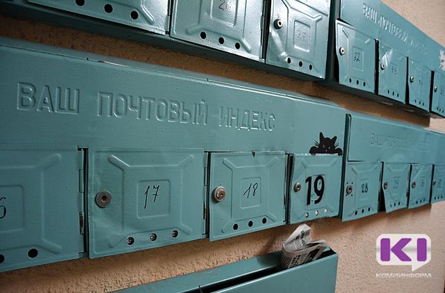 Жители Сыктывкара, Инты, Сосногорска и Ухты получат единую квитанцию за свет, воду и тепло