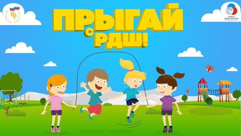 Школьники Объячево напрыгали через скакалку на третье место по Северо-Западу России