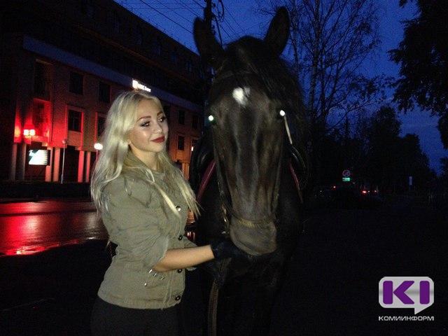 Заплутавшая в Сыктывкаре лошадь воссоединилась с хозяйкой