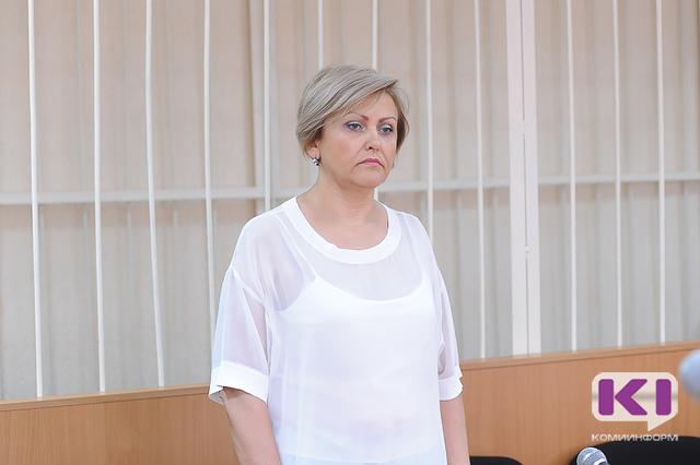 В Сыктывкарском горсуде началось оглашение приговора Марине Истиховской