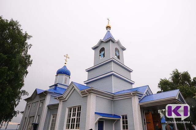 Старейший храм Сыктывкара отмечает престольный праздник
