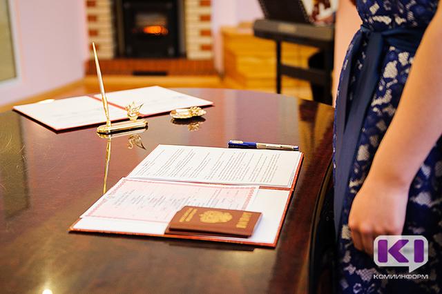 За полгода в Коми чаще женились, чем разводились