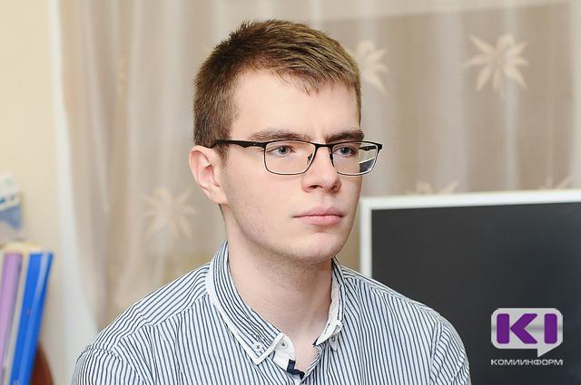 Сыктывкарский лицеист завоевал