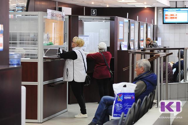 В Коми выросло число жалоб на негосударственные пенсионные фонды