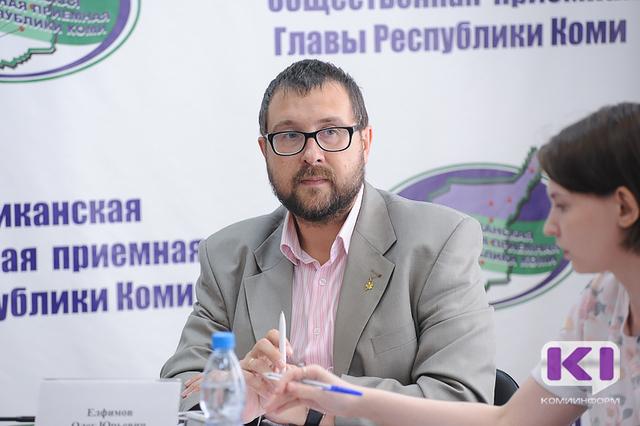 В Сыктывкаре предлагают пешеходные и автобусные экскурсии по городу