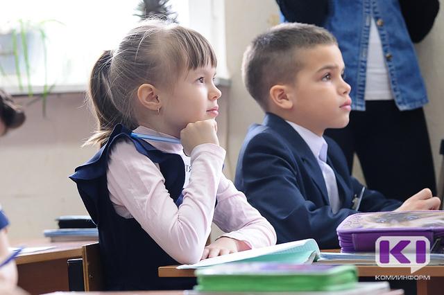 В Коми семьи с детьми могут воспользоваться республиканскими мерами поддержки для подготовки детей к школе