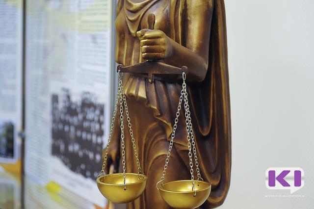 Убийцы трех вахтовиков из Нарьян-Мара приговорены к длительному сроку лишения свободы
