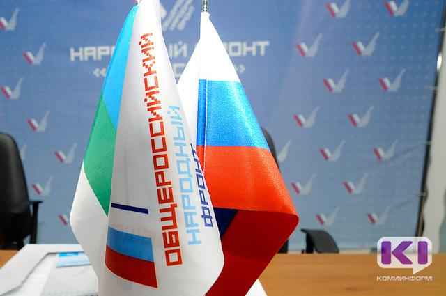 Жителей Коми призвали принимать участие в проектах Народного фронта