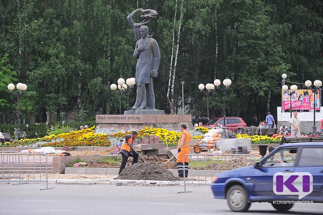 В Сыктывкаре благоустраивают улицу Коммунистическую