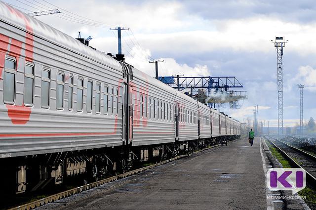 В августе из Коми на южные курорты начнут курсировать дополнительные поезда