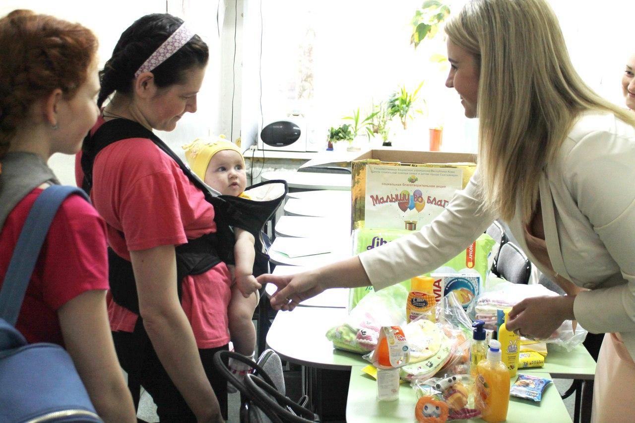 14 сыктывкарских семей уже получили помощь в ходе акции