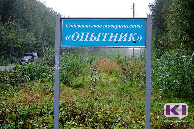 В России упразднили дачные товарищества