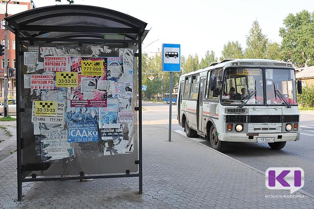 В Сыктывкаре до 3 августа будет изменена схема движения автобусов №19 и №28