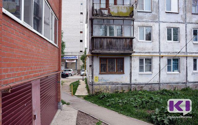 Страхование жилья в России могут включить в платежки за ЖКУ