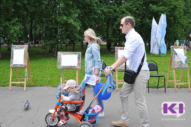 96 лет Коми: фотовыставка ко Дню республики расскажет о семейных ценностях
